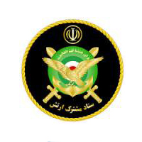ستاد مشترک ارتش