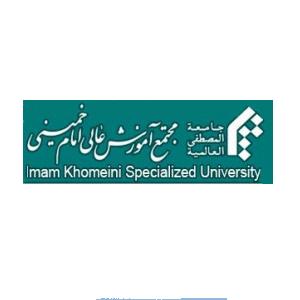 مجتمع آموزش عالی امام خمینی
