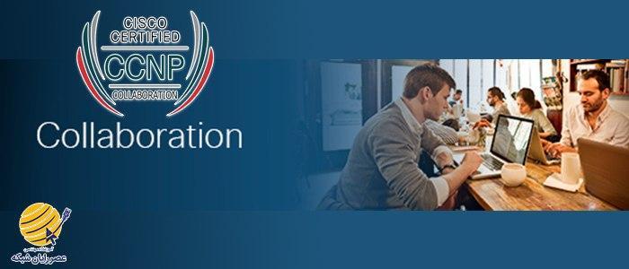 آموزش CCNP Service Provider